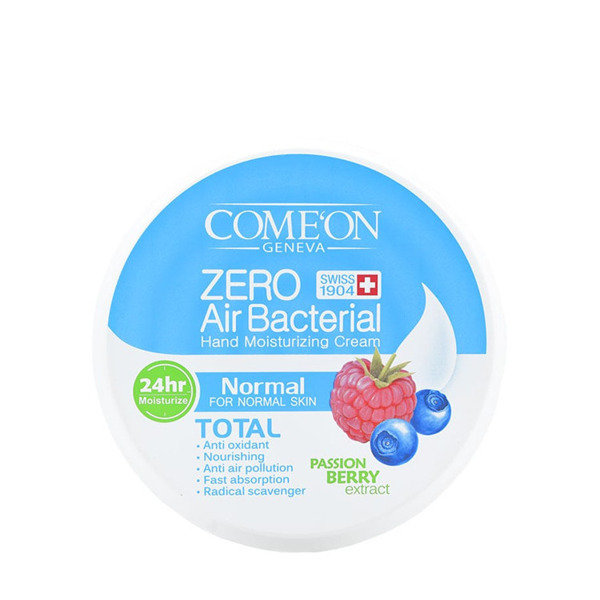 COMEON Cream Moisture Therapy Berry Extract For Normal Skin 240ml