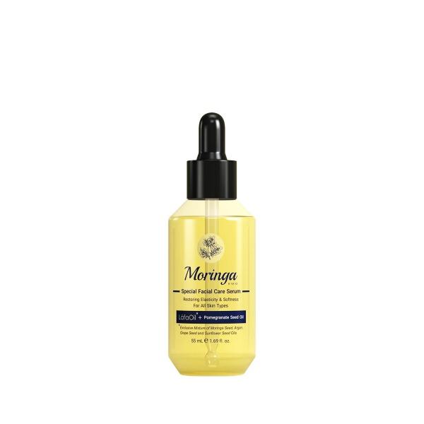 سرم مراقبت از صورت مناسب برای انواع پوست مورینگا امو 55 میل